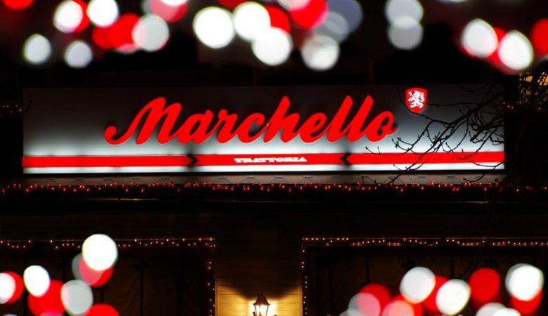 Фасадная подсветка ресторана «Marchello»